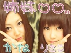 岡 梨紗子 公式ブログ/質問返し☆ 画像1