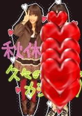 岡 梨紗子 公式ブログ/別人 画像2
