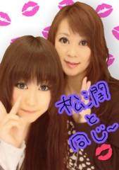 岡 梨紗子 公式ブログ/らららららら〜 画像2