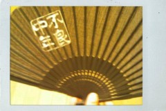 岡 梨紗子 公式ブログ/不良中年 画像2