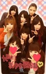 岡 梨紗子 公式ブログ/図鑑モデル女子会〜その2〜 画像3