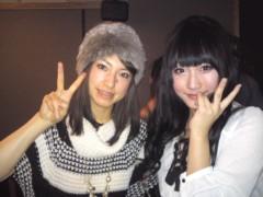 岡 梨紗子 公式ブログ/私を癒して 画像1