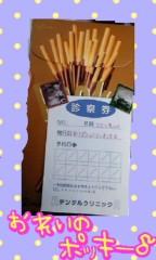 岡 梨紗子 公式ブログ/今日の1日 画像2