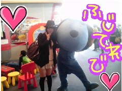 岡 梨紗子 公式ブログ/復活ぅ〜 画像1