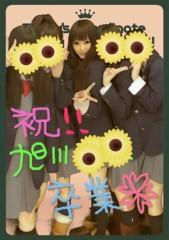 岡 梨紗子 公式ブログ/卒業しました!! 画像1