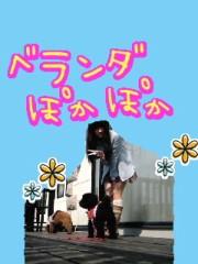 岡 梨紗子 公式ブログ/今日は寝day 画像1