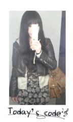 岡 梨紗子 公式ブログ/うぃる 画像1