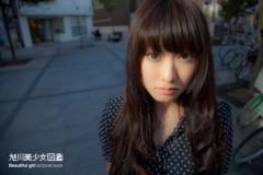 岡 梨紗子 公式ブログ/れっつ妄想力(*´∇`*) 画像1
