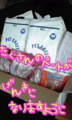 岡 梨紗子 公式ブログ/送ったよ 画像1