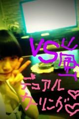 岡 梨紗子 公式ブログ/らくがき! 画像3