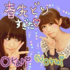 岡 梨紗子 公式ブログ/暖かいじゃんー 画像1