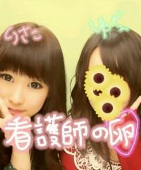 岡 梨紗子 公式ブログ/めちゃくちゃ楽しかった。 画像2