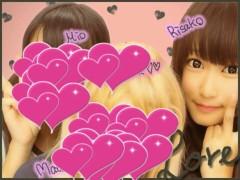 岡 梨紗子 公式ブログ/ここ2日間! 画像2