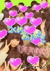 岡 梨紗子 公式ブログ/やる気 画像1