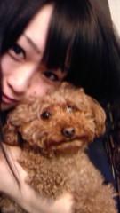 岡 梨紗子 公式ブログ/歯茎いてぇ… 画像2