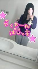 岡 梨紗子 公式ブログ/明日から 画像1