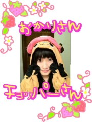 岡 梨紗子 公式ブログ/さんくす 画像1