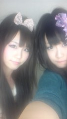 岡 梨紗子 公式ブログ/ギャルイキャバりさこ 画像1