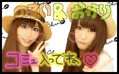 岡 梨紗子 公式ブログ/おはようございます 画像3