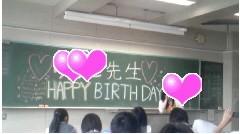 岡 梨紗子 公式ブログ/ぷしゅぅー… 画像1