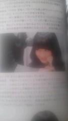 岡 梨紗子 公式ブログ/掲載ページ 画像3