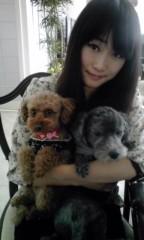 岡 梨紗子 公式ブログ/化けた 画像1