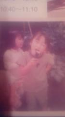 岡 梨紗子 公式ブログ/あと4つ 画像1