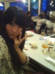 岡 梨紗子 公式ブログ/おやすみ 画像3