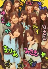 岡 梨紗子 公式ブログ/寒くねえがー 画像2