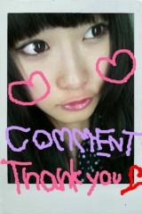 岡 梨紗子 公式ブログ/答え〜! 画像2