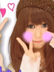 岡 梨紗子 公式ブログ/ありがとうございます 画像3
