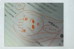 岡 梨紗子 公式ブログ/女2人でビックマック食らう。 画像3