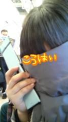 岡 梨紗子 公式ブログ/解剖 画像1