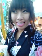 岡 梨紗子 公式ブログ/変色! 画像2