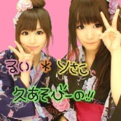 岡 梨紗子 公式ブログ/ありがとうの思いを伝えたいよ〜♪ 画像1