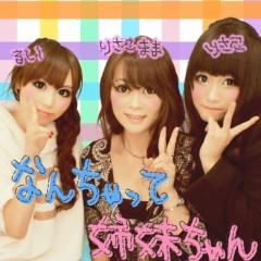 岡 梨紗子 公式ブログ/おつにゃん 画像2