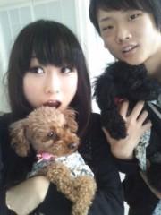 岡 梨紗子 公式ブログ/へんてこ初夢 画像1