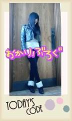 岡 梨紗子 公式ブログ/おかいもの 画像1