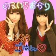 岡 梨紗子 公式ブログ/昨日のまとめ。 画像3