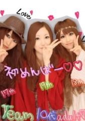 岡 梨紗子 公式ブログ/だめなひ 画像3