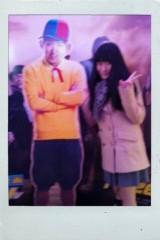 岡 梨紗子 公式ブログ/3D☆大ちゃんやっ!!!! 画像1