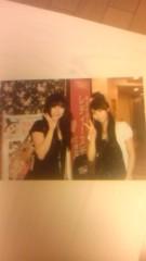 岡 梨紗子 公式ブログ/んめーら 画像3