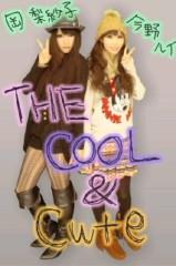 岡 梨紗子 公式ブログ/ぷりくら 画像1