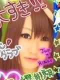 岡 梨紗子 公式ブログ/嵐クイズ 画像2