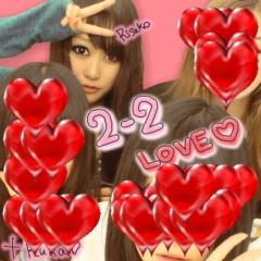 岡 梨紗子 公式ブログ/前髪 画像2