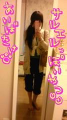 岡 梨紗子 公式ブログ/久々の相葉丈 画像1