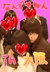 岡 梨紗子 公式ブログ/ぷりきゅあ 画像1