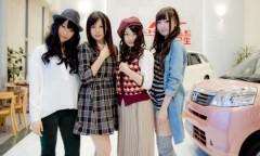 岡 梨紗子 公式ブログ/オカリ出演CMオンエア情報!! 画像2