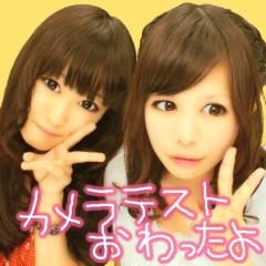 岡 梨紗子 公式ブログ/声が…(;つД`) 画像2