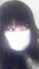 岡 梨紗子 公式ブログ/はっくしゅん 画像2